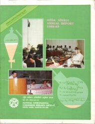 1988-89 - National Environmental Engineering Research Institute
