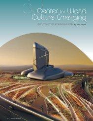 Center for World Culture Emerging - Saudi Aramco