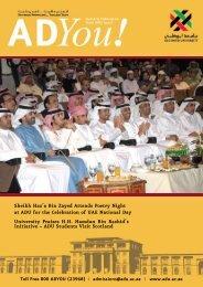 Sheikh Haz'a Bin Zayed Attends Poetry Night - Abu Dhabi University