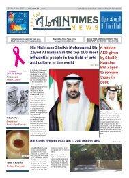 His Highness Sheikh Mohammed Bin Zayed Al Nahyan - Al Ain Times
