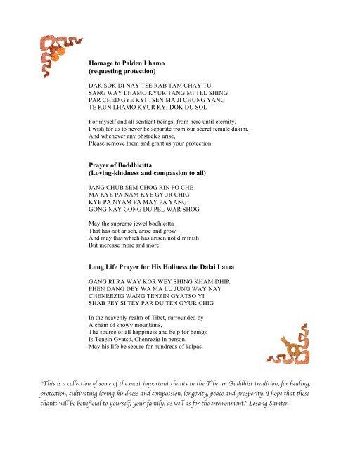 Homage to Palden Lhamo (r