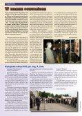 dr. inż. Wojciechowi Kocańdzie - Wojskowa Akademia Techniczna - Page 6