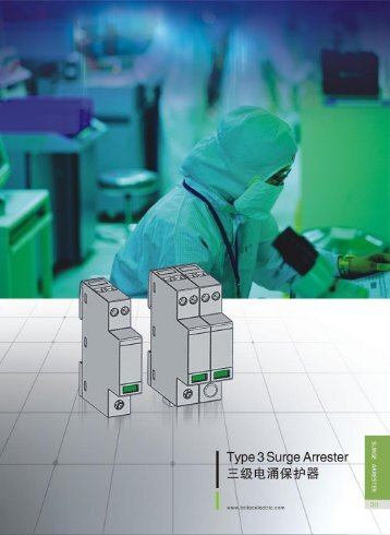 Type 3 Surge Arrester.pdf - Surge Protection Device