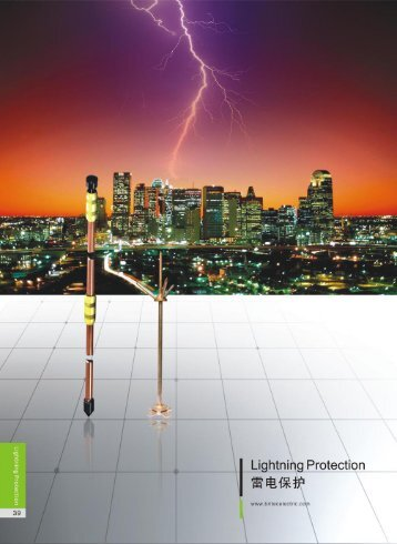 Lightning Protection System - Surge Protection Device