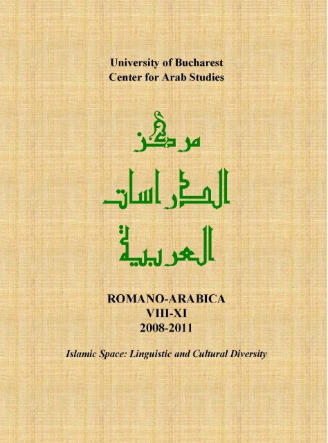 8 11 Islamic Space Linguistic And Cultural Diversity