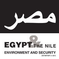 Egypt, the Gift of the Nile - ZOI