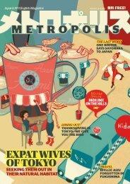 Expat WivEs of tokyo - Metropolis