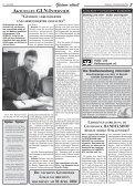 gln - Berliner Lokalnachrichten - Seite 3