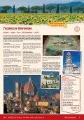 4 ErlEbnisrEisEn - Collin-Reisen - Seite 7