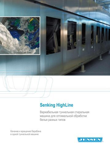 Senking HighLine