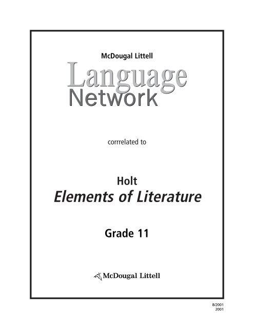 Elements Of Literature Holt McDougal