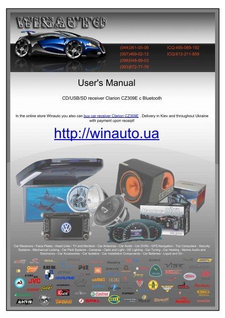 CD/USB/SD receiver Clarion CZ309E c Bluetooth