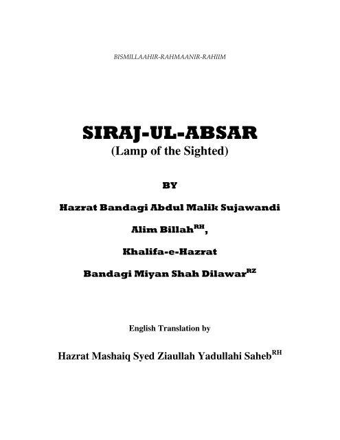 Siraj-ul-Absar (English) - Khalifatullah Mehdi (AHS)