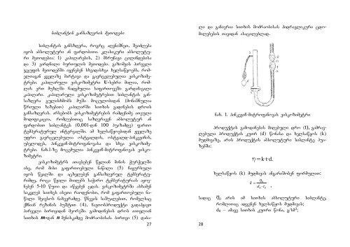 ZQT-s_Lab-is_AKROBATSHI.pdf