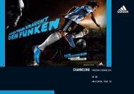 fussball - SportXshop