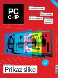 download manager - PC Chip