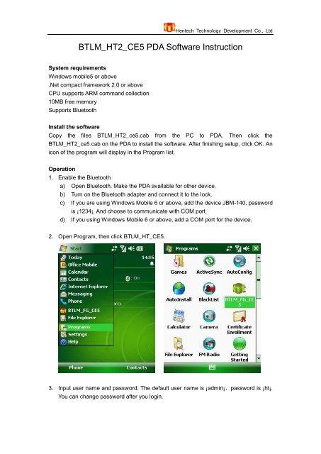 BTLM_HT2_CE5 PDA Software Instruction - Hentech Technology