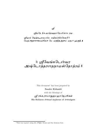 hoebenchres • Blog Archive • Vishnu sahasranamam telugu pdf