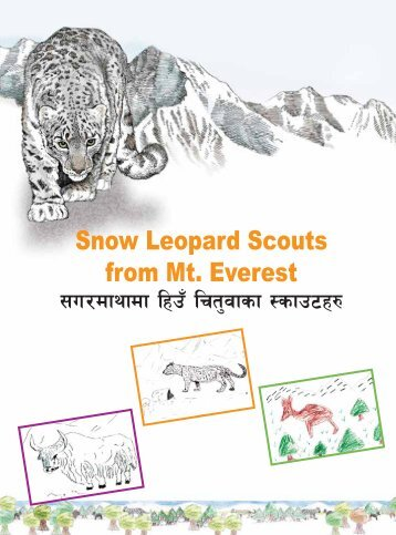 Snow Leopard Scouts from Mt. Everest ;u/dfyfdf lxpFlrt'j fsf :sfp6x?