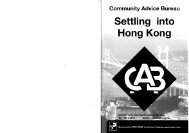 Settling into HK Guide - Working in Hong Kong