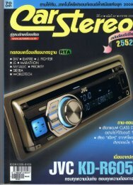 Page 1 Page 2 Page 3 CAR STEREO JANUARY 2009 fifi' GPS waa ...