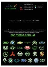 Инструкция к автомобильному усилителю Audison SR 2 - Car Media