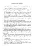 magaliTebi - Ganatleba - Page 5