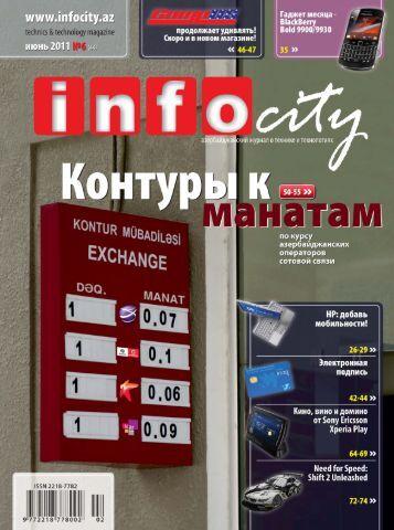 Скачать №6, 2011 - InfoCity