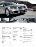 Audi Genuine Accessories - Audi Center - Page 5