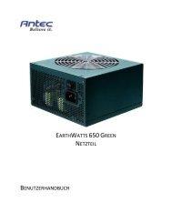 earthwatts 650green netzteil benutzerhandbuch - Antec