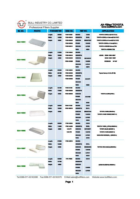 Air Filter Wix 46027