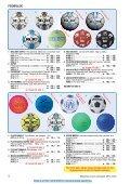 Katalog 2012 - Poul Holm Sport - Page 6