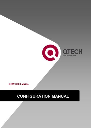 9.1.2 VLAN Configuration Task List - Qtech