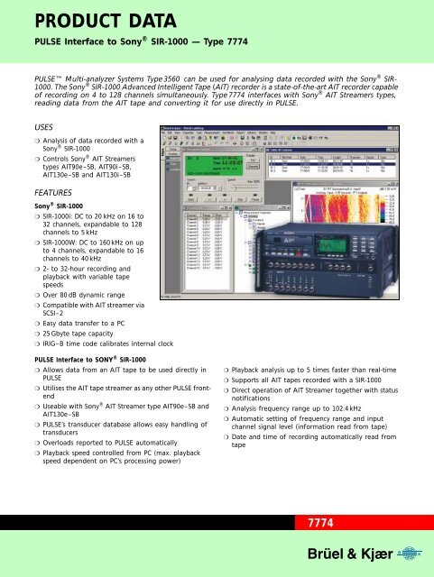 Product Data Sheet: PULSE Interface to Sony SIR-1000 Type
