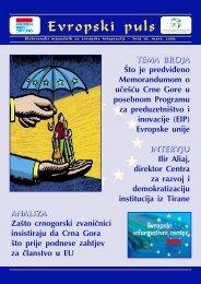 EIC - Evropski puls 30 - Centar za građansko obrazovanje