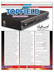 Topfield SBF-5400 - Dish Channels - International Satellite Magazine
