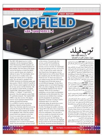 Topfield SBF-5400 - Dish Channels - International Satellite Magazine