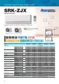 Sr - Mitsubishi Heavy Industries - Page 4