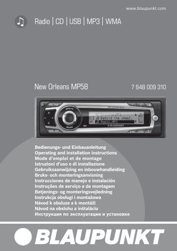 Radio CD USB MP3 WMA New Orleans MP58 - Blaupunkt