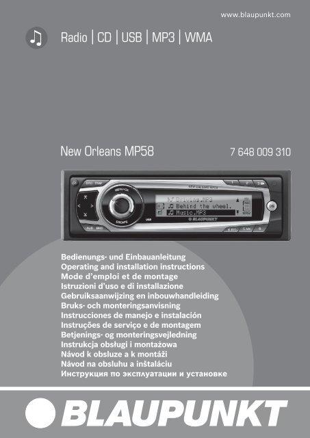 Radio CD USB MP3 WMA New Orleans MP58 - Blaupunkt