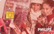 z-card-Mar05