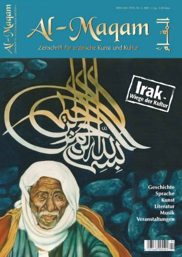 Veranstaltungen - Al-Maqam, Zeitschrift für arabische Kunst und Kultur