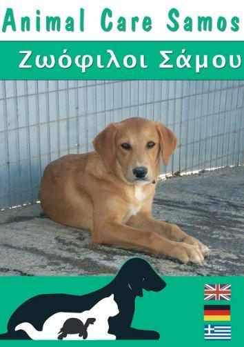 Animal Care Samos