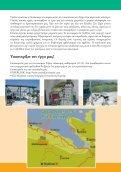 Animal Care Samos - Page 7