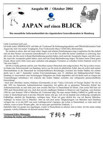 Ausgabe 88 / Oktober 2004 JAPAN auf einen BLICK - Japanisches ...