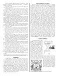 Dicionário Sefaradi de Sobrenomes - Arquivo Histórico Judaico ... - Page 4