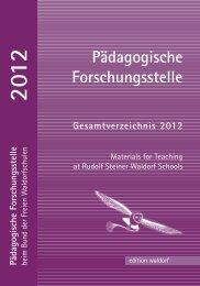 Pädagogische Forschungsstelle Gesamtverzeichnis 2012