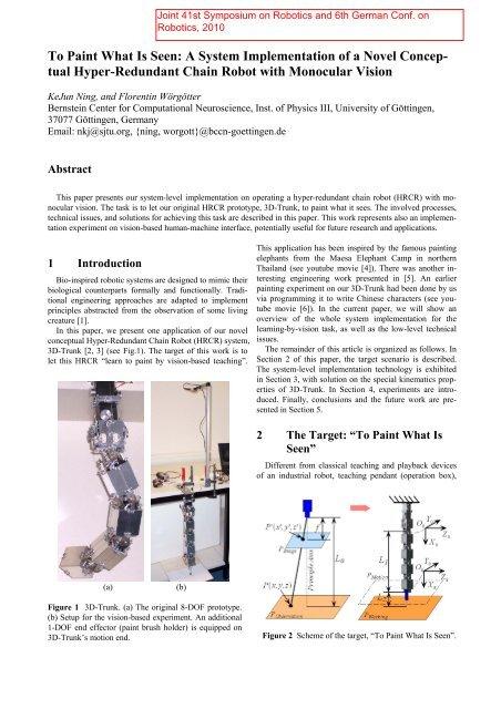 tual Hyper-Redundant Chain Robot with Monocular Vision - DPI