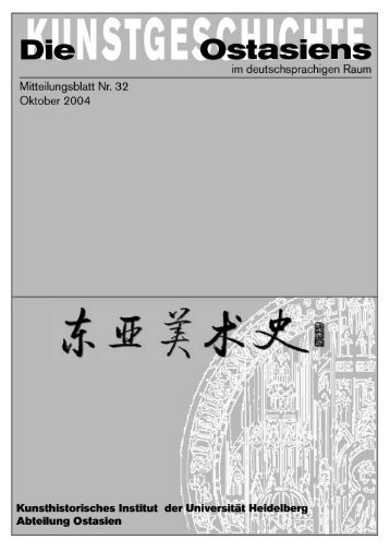 Bestandskatalog japanischer Kulturgüter in Deutschland 2