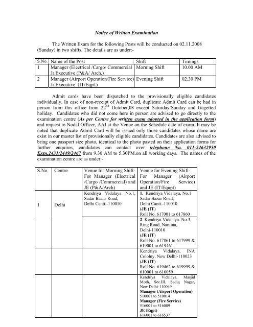 Sripat singh college notice board 2020